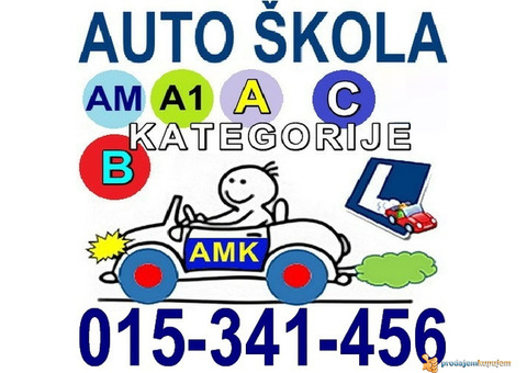 Auto Škola ŠABAC