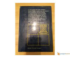 Enciklopedije za sah