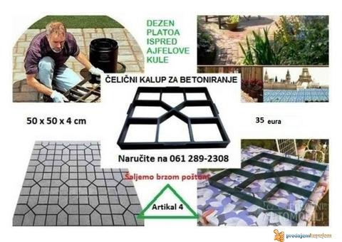 Kalupi za betoniranje staza u dvorištu i ivičnjaka