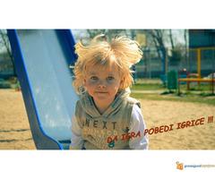 Dečija igrališta - URBANA OPREMA DOO