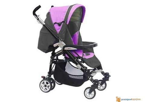 Pažnja Hit cena bebi opreme i odeće