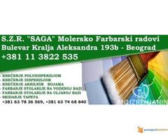 """S.Z.R """"Saga"""" - Molersko Farbarski Radovi"""