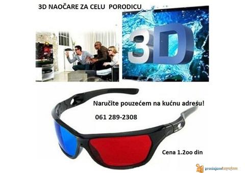 3d naočare