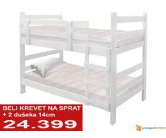 Spratni beli krevet sa dusecima od 24399 - Slika 2/2