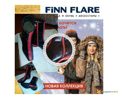Kozne cizmice FINN FLARE Made in Serbia sl.5 - Slika 3/5