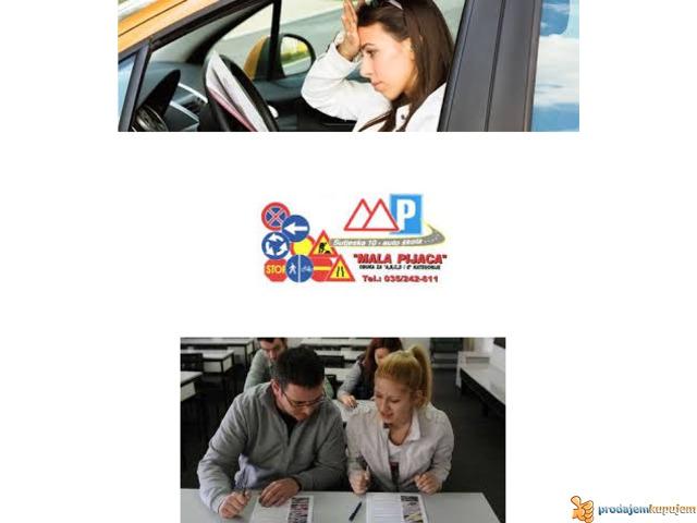 Auto skola Mala Pijaca -Jagodina - 1/1