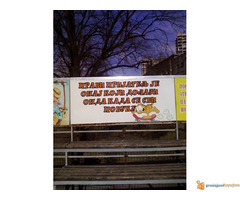 Izrada i lepljenje reklama, brendiranje vozila - Slika 4/6
