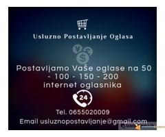 Usluzno postavljanje oglasa na internetu