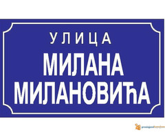 Table za obeležavanje naziva ulica i kućnih brojeva
